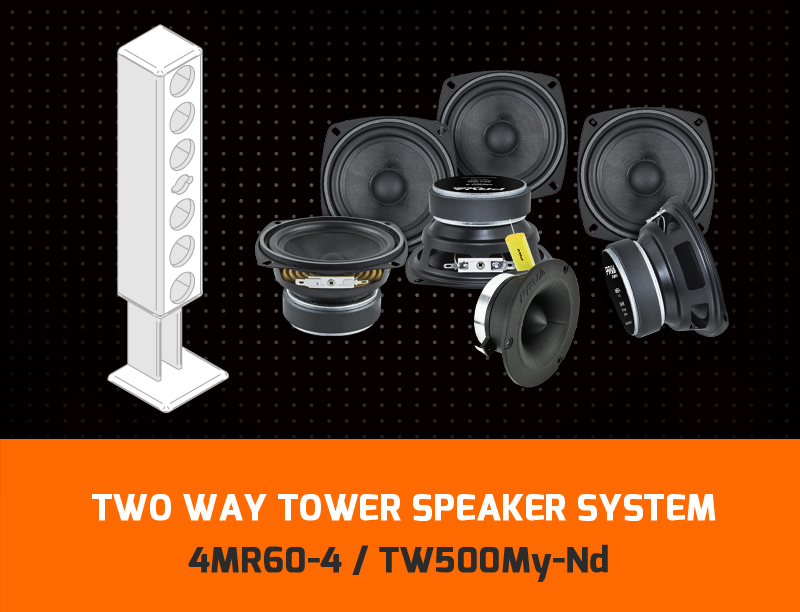 speaker-tower